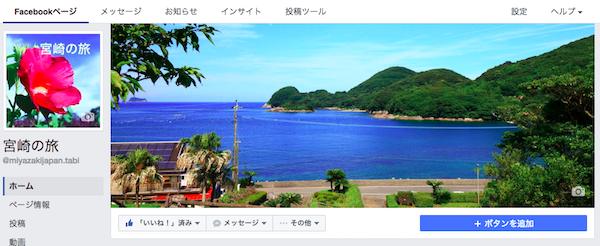 f:id:kawabatamasami:20161012105850p:plain