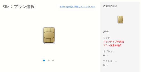 f:id:kawabatamasami:20161018145247p:plain