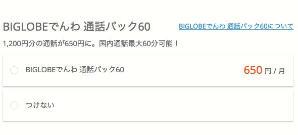 f:id:kawabatamasami:20161018150544p:plain