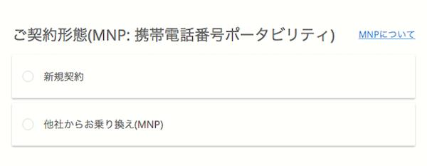 f:id:kawabatamasami:20161018150715p:plain