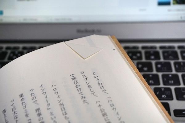 f:id:kawabatamasami:20161028114028j:plain