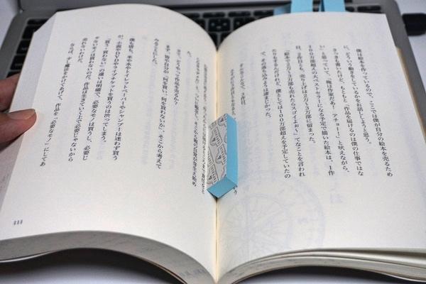 f:id:kawabatamasami:20161028135102j:plain