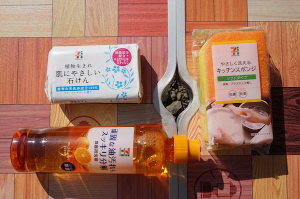 f:id:kawabatamasami:20161102112025j:plain