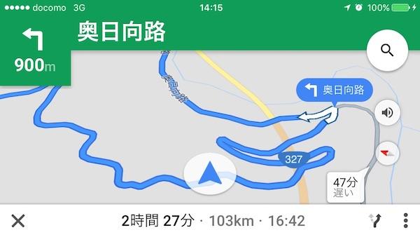 f:id:kawabatamasami:20161107113235j:plain