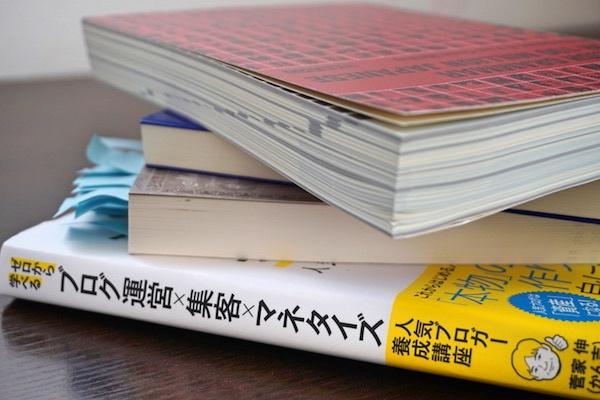 f:id:kawabatamasami:20161109112757j:plain