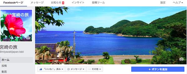 f:id:kawabatamasami:20161111105941p:plain