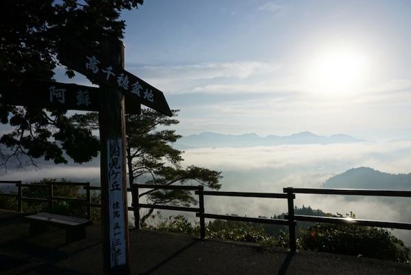 f:id:kawabatamasami:20161114113727j:plain