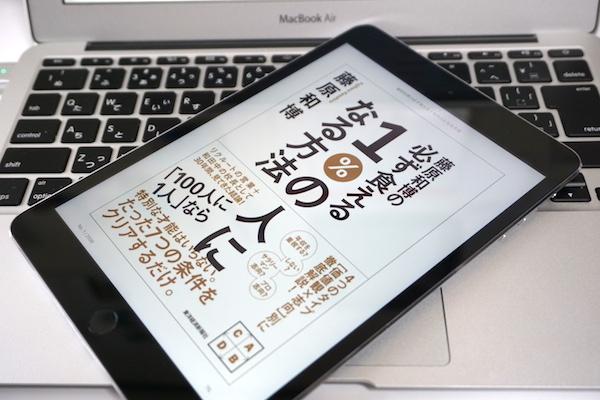 f:id:kawabatamasami:20161117114009j:plain