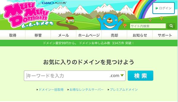 f:id:kawabatamasami:20161125114841p:plain