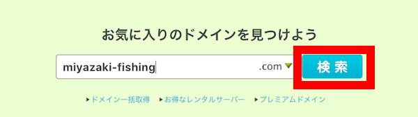 f:id:kawabatamasami:20161125115333p:plain