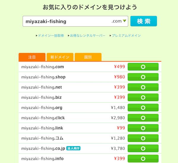 f:id:kawabatamasami:20161125115349p:plain