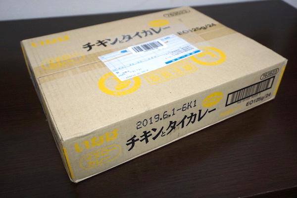 f:id:kawabatamasami:20161128145313j:plain