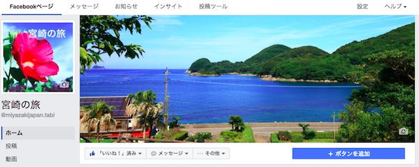f:id:kawabatamasami:20161129172852p:plain