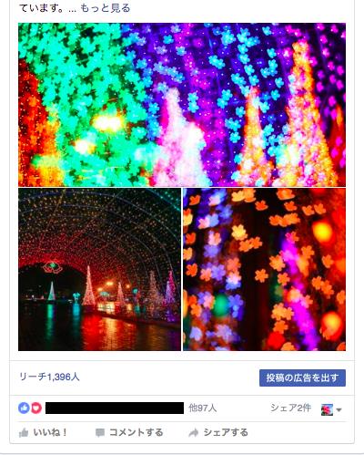 f:id:kawabatamasami:20161129172951p:plain