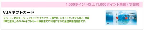 f:id:kawabatamasami:20161222141736p:plain