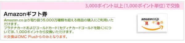 f:id:kawabatamasami:20161222142050p:plain