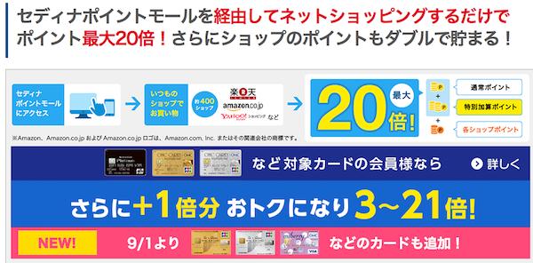 f:id:kawabatamasami:20161222142857p:plain