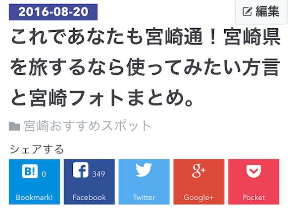 f:id:kawabatamasami:20170103111445p:plain