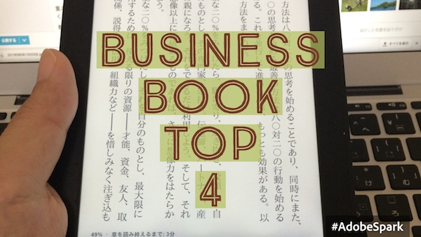 f:id:kawabatamasami:20170107180131j:plain