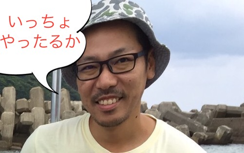 f:id:kawabatamasami:20170111114136j:plain
