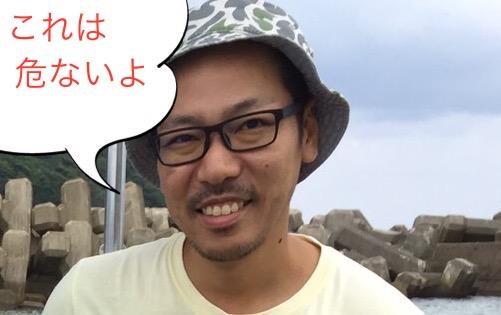 f:id:kawabatamasami:20170113152958j:plain