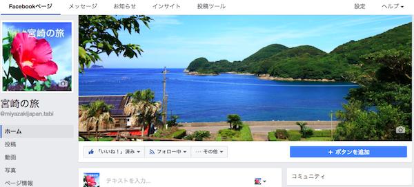 f:id:kawabatamasami:20170118110631p:plain