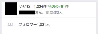 f:id:kawabatamasami:20170118110654p:plain