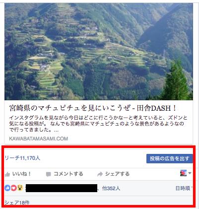 f:id:kawabatamasami:20170118113924p:plain