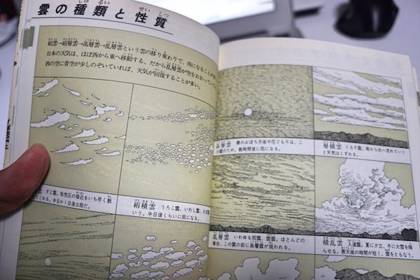f:id:kawabatamasami:20170120111815j:plain