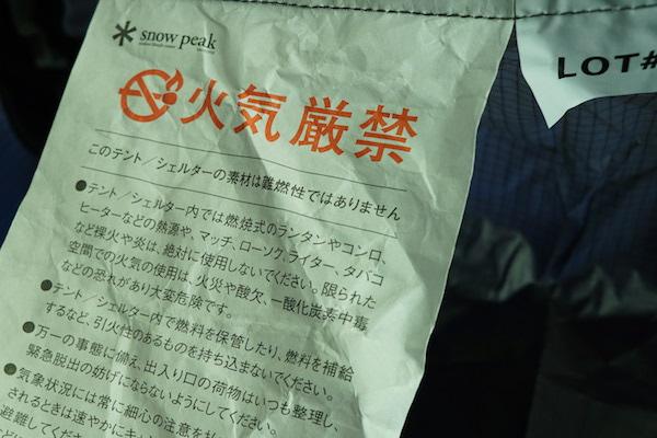 f:id:kawabatamasami:20170123155956j:plain