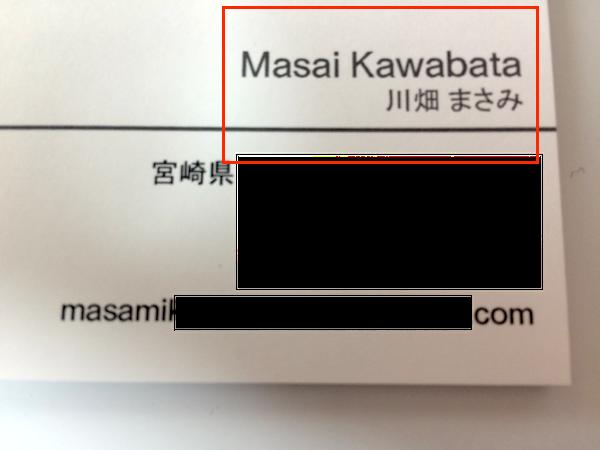 f:id:kawabatamasami:20170126111607p:plain