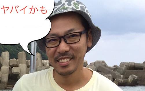 f:id:kawabatamasami:20170131113628j:plain