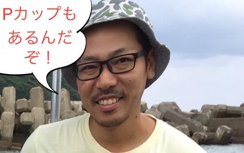 f:id:kawabatamasami:20170203114342j:plain