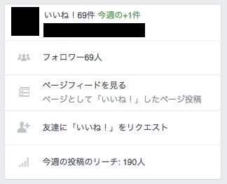 f:id:kawabatamasami:20170204115634p:plain