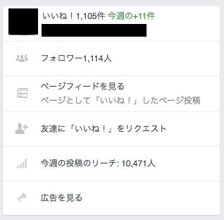 f:id:kawabatamasami:20170204120604p:plain
