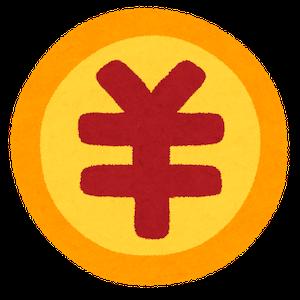 f:id:kawabatamasami:20170302115219p:plain
