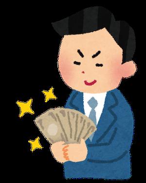 f:id:kawabatamasami:20170302115252p:plain