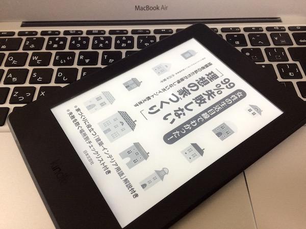 f:id:kawabatamasami:20170303112255j:plain