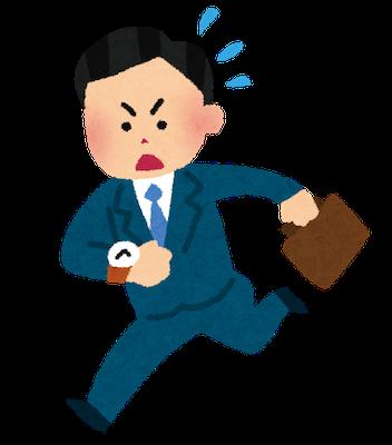 f:id:kawabatamasami:20170306120403p:plain
