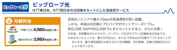 f:id:kawabatamasami:20170309144220p:plain