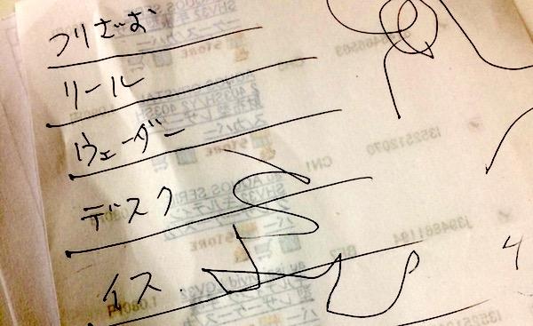 f:id:kawabatamasami:20170315110926j:plain