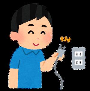 f:id:kawabatamasami:20170330110927p:plain