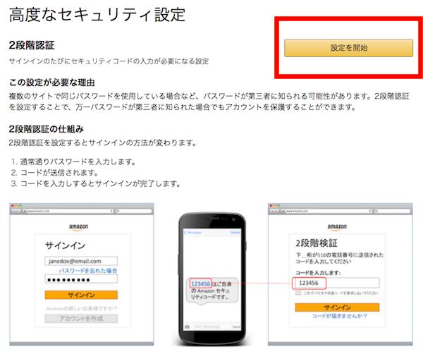 f:id:kawabatamasami:20170331112246p:plain