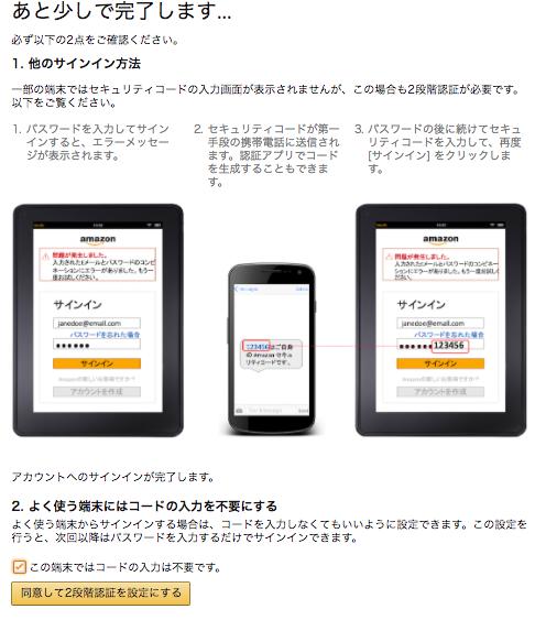f:id:kawabatamasami:20170331113301p:plain