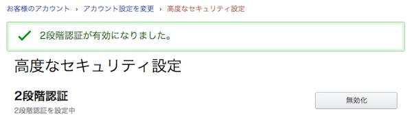f:id:kawabatamasami:20170331113421p:plain