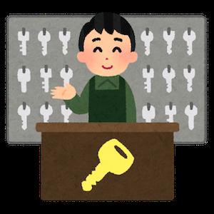f:id:kawabatamasami:20170331114239p:plain