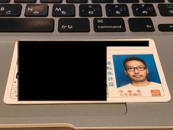 f:id:kawabatamasami:20170410120447p:plain