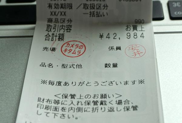 f:id:kawabatamasami:20170418111312j:plain