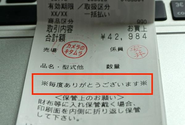 f:id:kawabatamasami:20170418111419j:plain