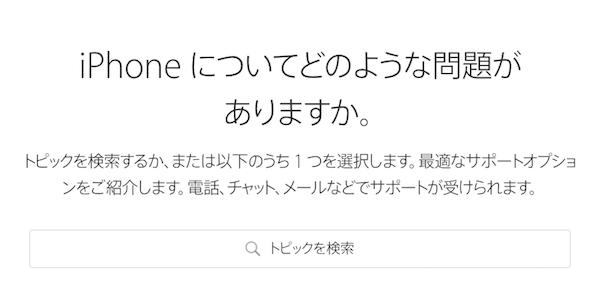 f:id:kawabatamasami:20170418111850p:plain